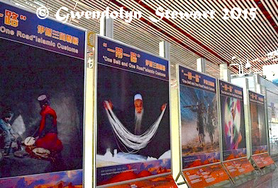 OBOR Islamic Customs Poster, Beijing Airport, Photographed by Gwendolyn Stewart, c. 2015; All Rights Reserved