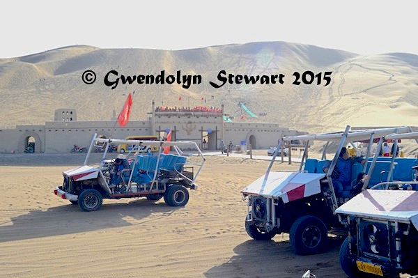 Kumtag Desert Buggies, Xinjiang, China, Photographed by Gwendolyn Stewart, c. 2015; All Rights Reserved