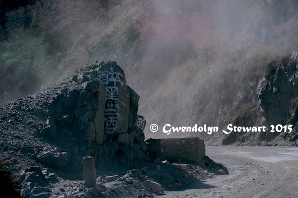 Mountain Road Sign, Xinjiang, China, Photographed by Gwendolyn Stewart, c. 2015; All Rights Reserved