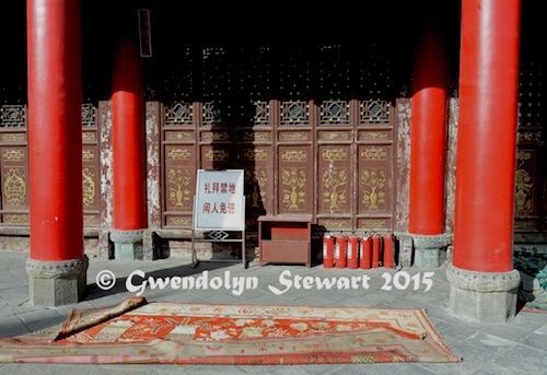 Shaanxi Grand Mosque, Urumqi, Xinjing, China, Photographed by Gwendolyn Stewart, c. 2015; All Rights Reserved