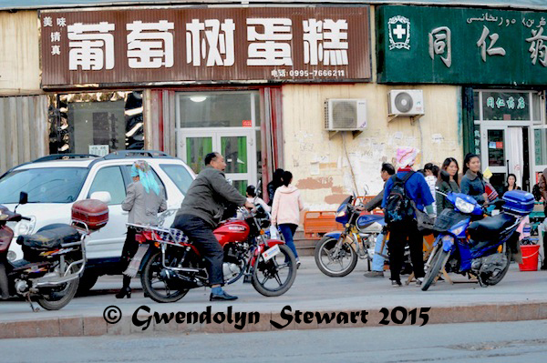 Motorized Vehicles, Turpan, Xinjiang, China, Photographed by Gwendolyn Stewart, c. 2015; All Rights Reserved